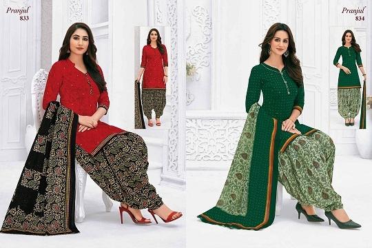 Priyanka-Vol-8-Patiyala-Special1-19