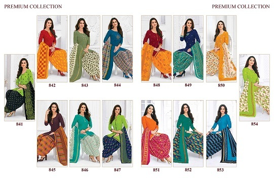 Priyanka-Vol-8-Patiyala-Special1-23