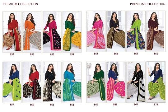 Priyanka-Vol-8-Patiyala-Special1-24