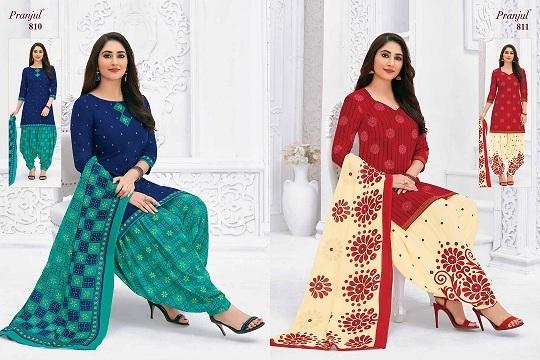Priyanka-Vol-8-Patiyala-Special1-7