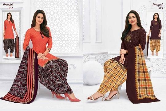 Priyanka-Vol-8-Patiyala-Special1-8
