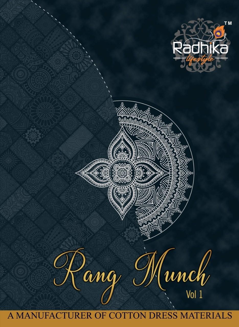 Radhika-Rang-Munch-vol-1-1
