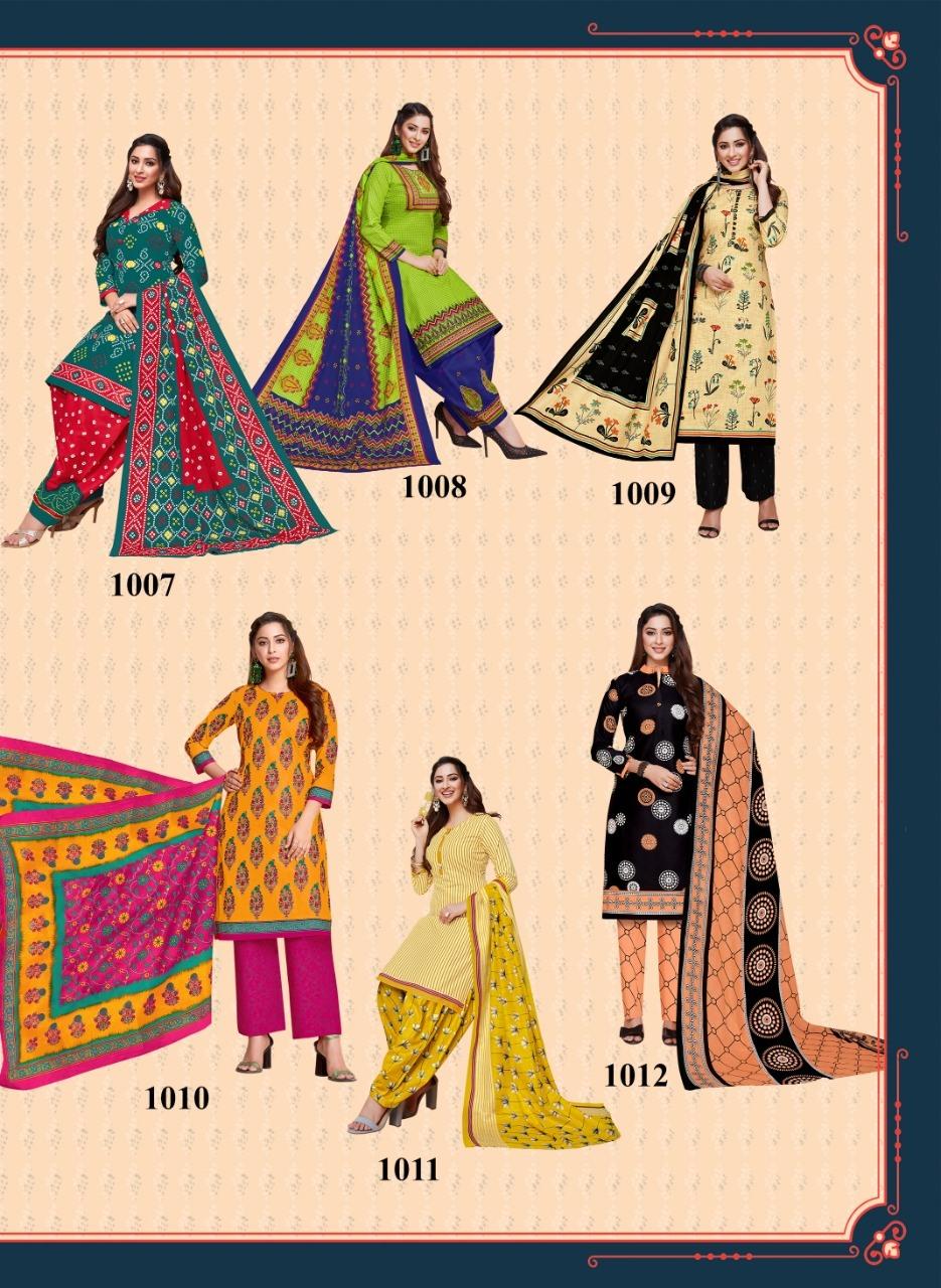 Radhika-Rang-Munch-vol-1-14