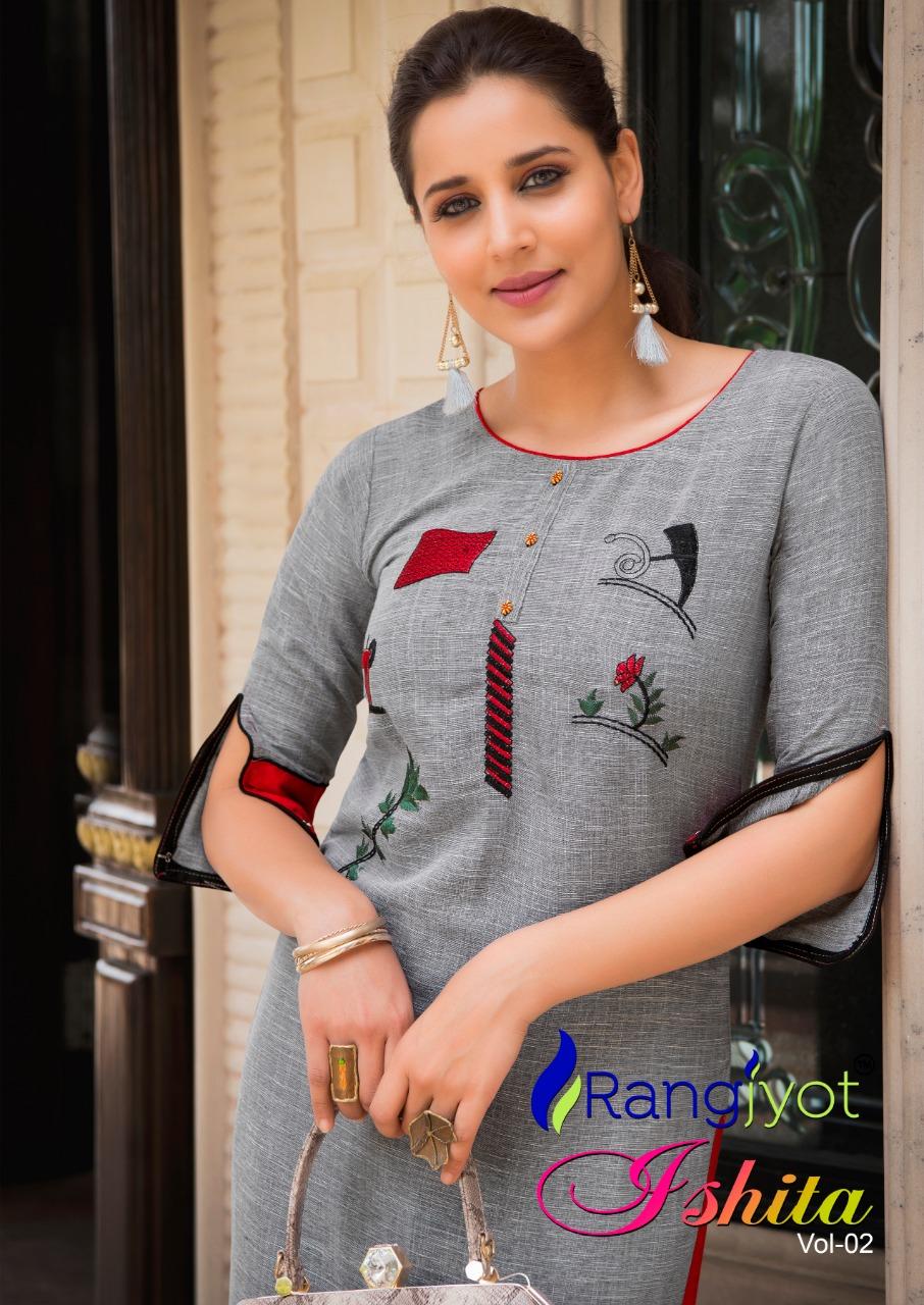 04eff7b524 Rangjyot Ishita Vol 2 - MNF