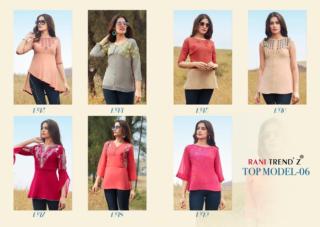 Rani-Trendz-Top-Model-Vol-6-10