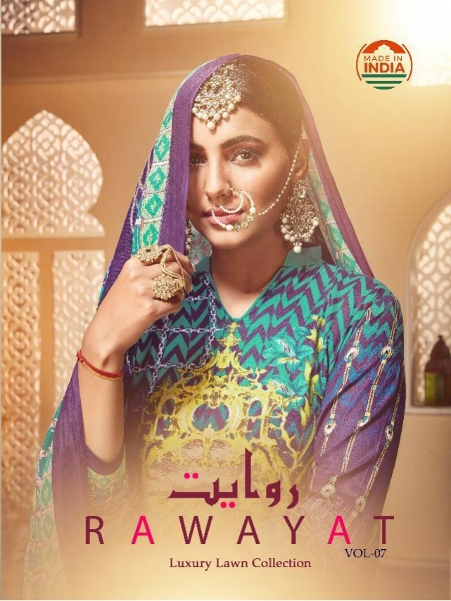 Rawayat-luxury-lawn-collection-vol-7-1