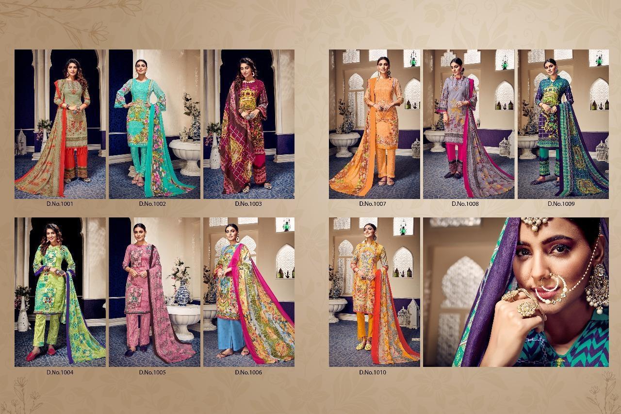 Rawayat-luxury-lawn-collection-vol-7-12