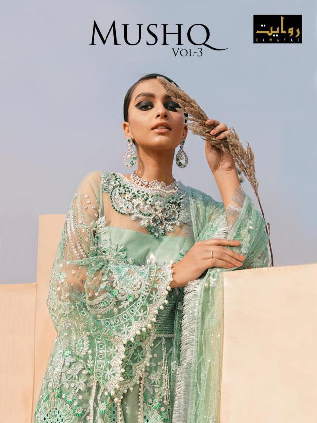 Rawayat-Mushq-Vol-3-1