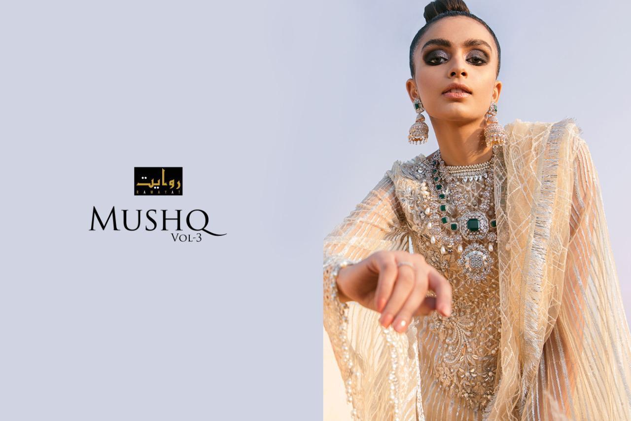 Rawayat-Mushq-Vol-3-2