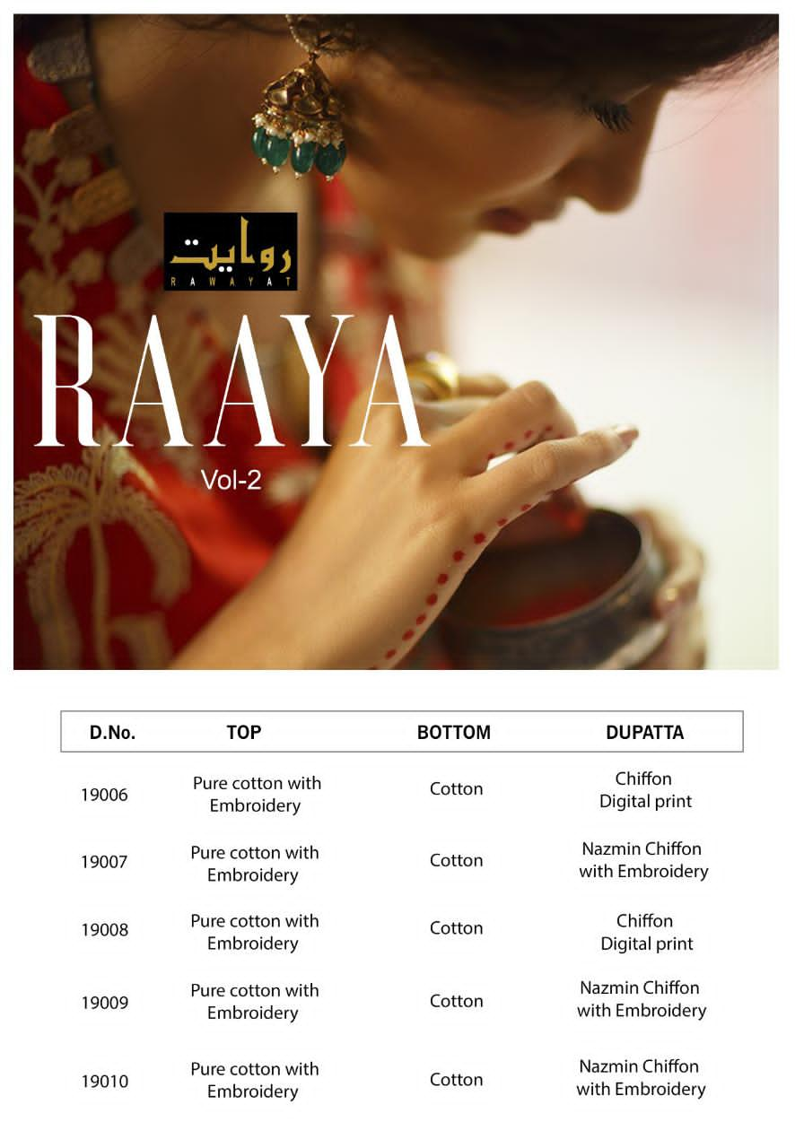 Rawayat-Raaya-Vol2-Lawn-Collection-9