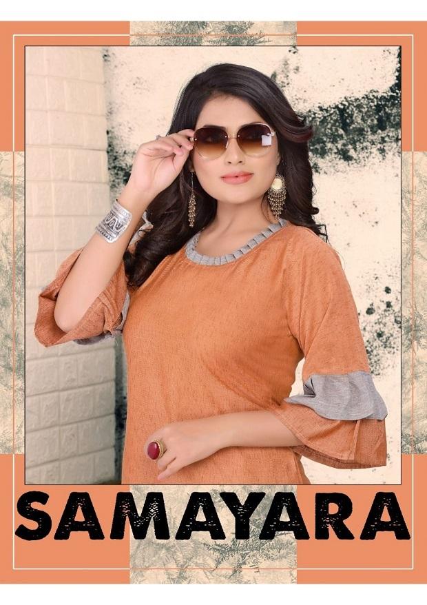SAMAYARA-1