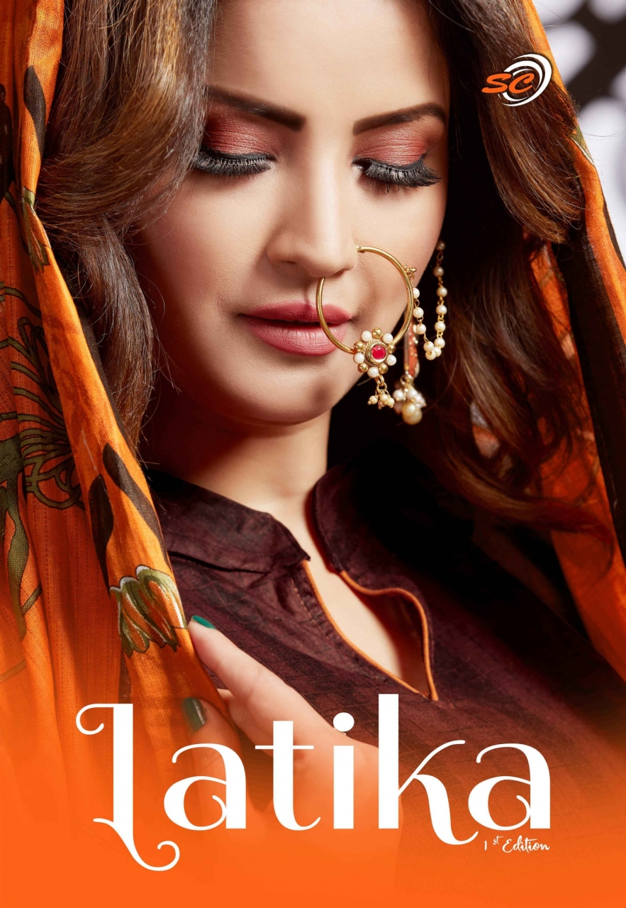 Sc-Latika-1st-Edition-1