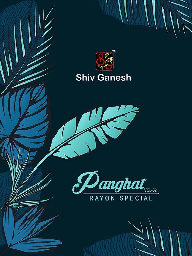 Shiv-Ganesh-Panghat-vol-2-1