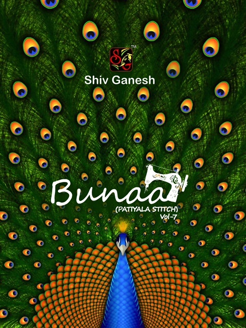 Shiv-Ganesh-Bunaai-vol-7-1