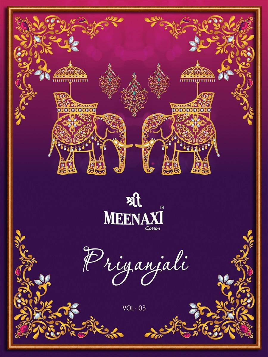 shree-Meenaxi-Cotton-Priyangali-vol-3-1