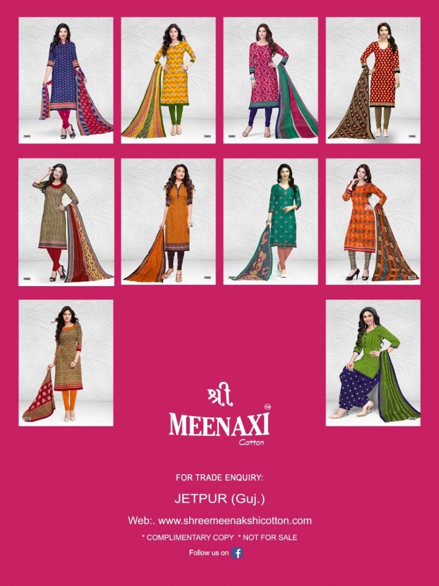 shree-Meenaxi-Cotton-Priyangali-vol-3-12