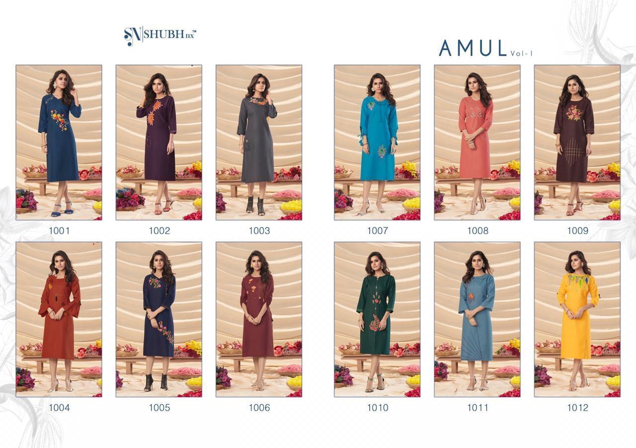 Shubh-Nx-Amul-Vol-1-14