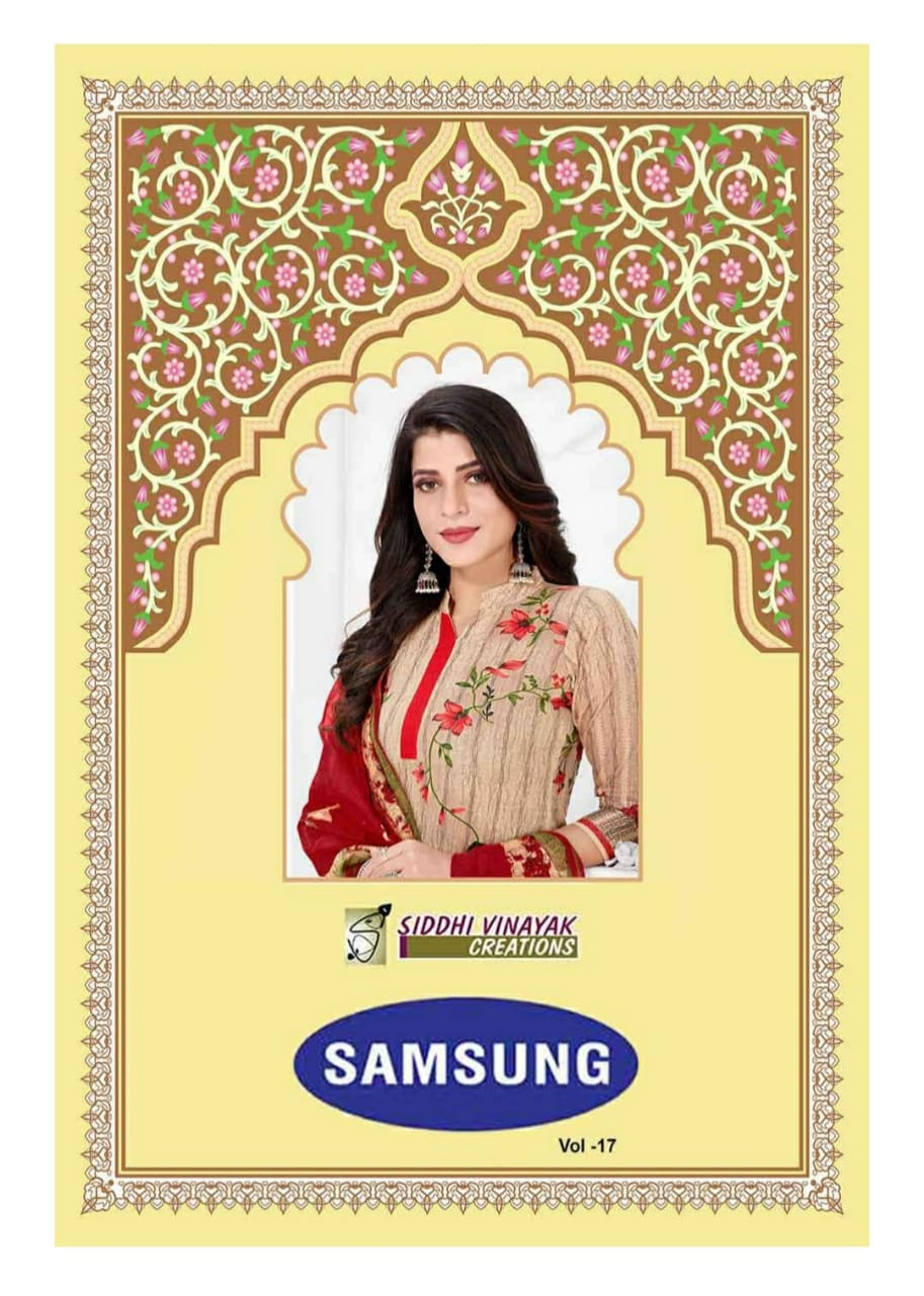 Siddhi-Vinayak-Creation-Samsung-Print-vol-17-1