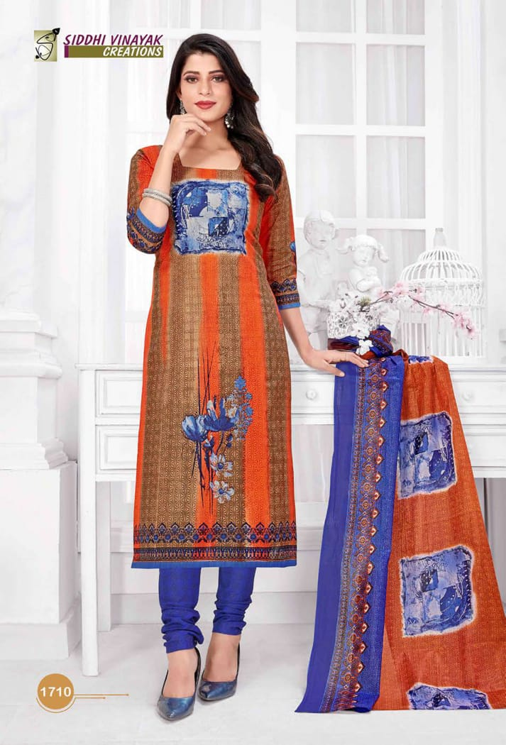 Siddhi-Vinayak-Creation-Samsung-Print-vol-17-6
