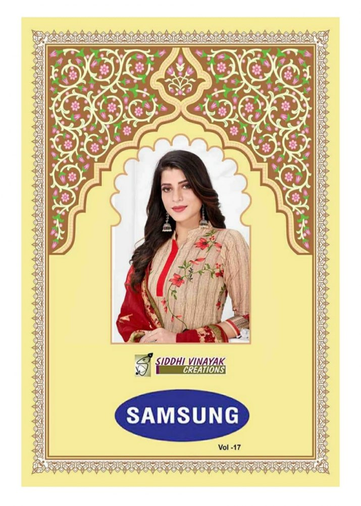 Siddhi-Vinayak-Creation-Samsung-Print-vol-17-1