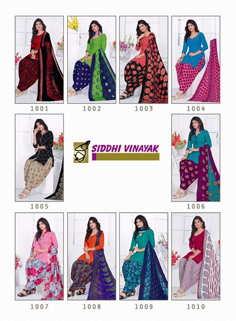 Siddhi-Vinyak-Patiyala-Special-vol-3-15
