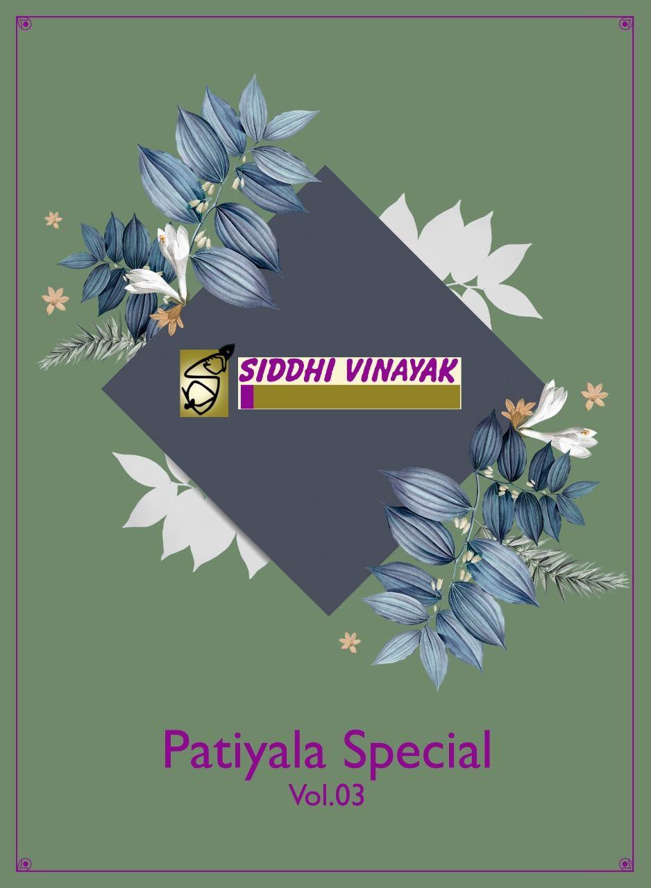 Siddhi-Vinyak-Patiyala-Special-vol-3-1