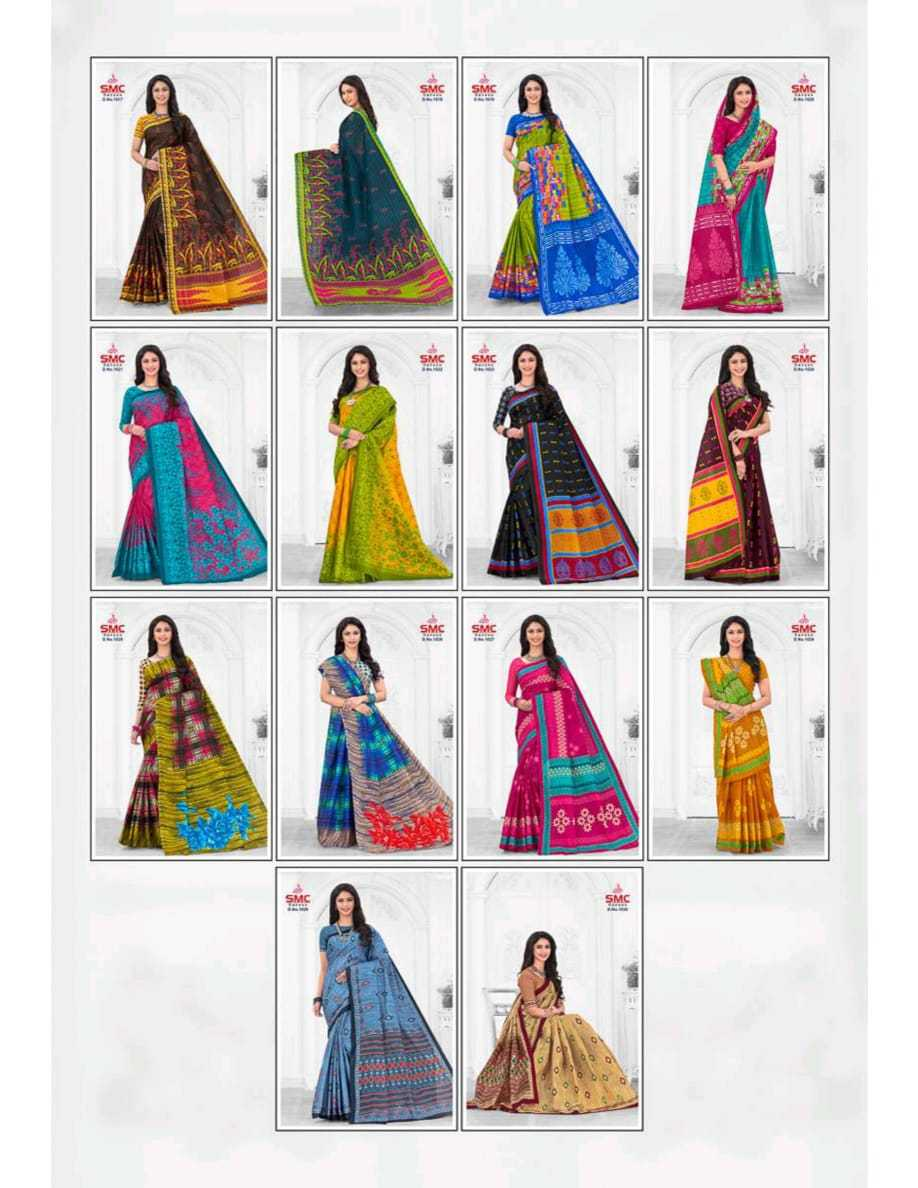 SMC-Pallavi-Sarees-Pure-Cotton-Sarees-34
