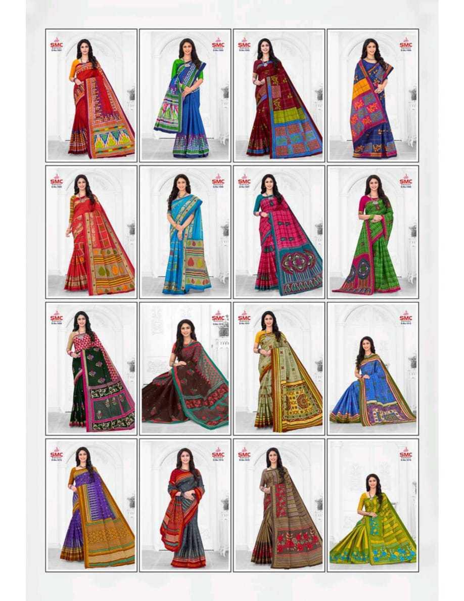 SMC-Pallavi-Sarees-Pure-Cotton-Sarees-35