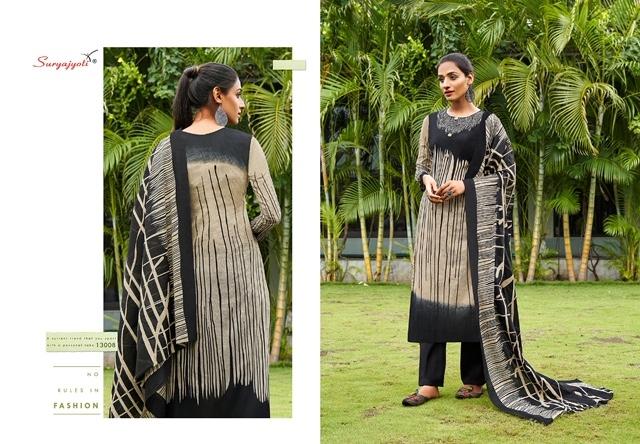 Suryajyoti-Nargis-Cotton-Vol-13-11