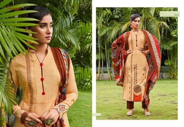 Suryajyoti-Nargis-Cotton-Vol-13-12