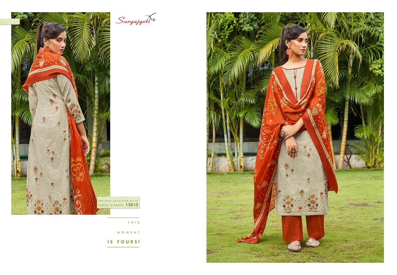 Suryajyoti-Nargis-Cotton-Vol-13-13