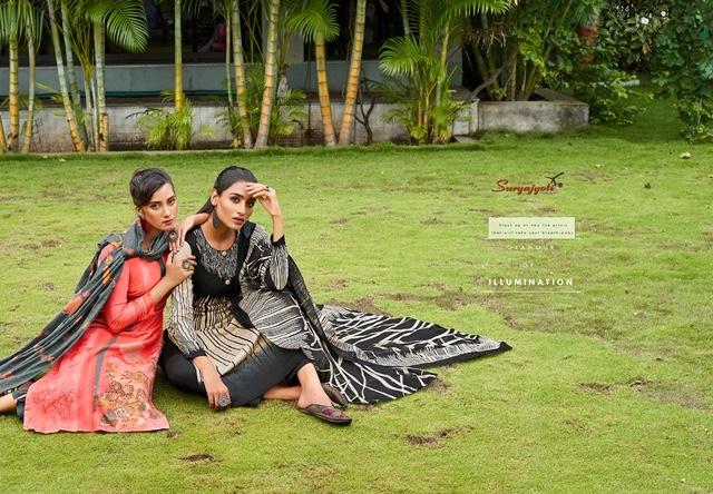 Suryajyoti-Nargis-Cotton-Vol-13-2
