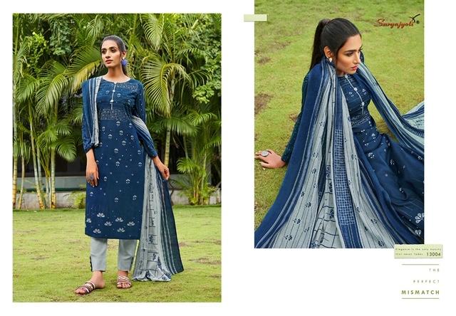 Suryajyoti-Nargis-Cotton-Vol-13-5