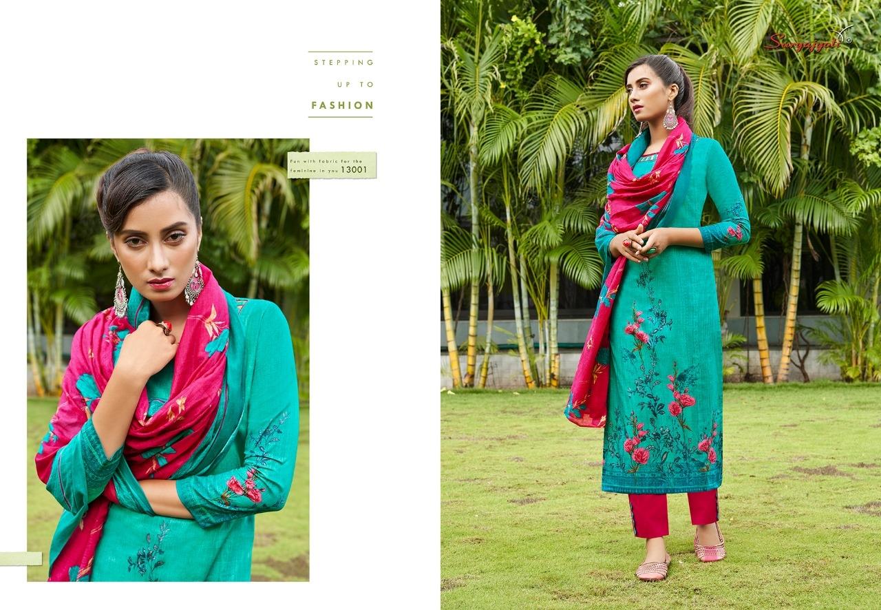 Suryajyoti-Nargis-Cotton-Vol-13-7