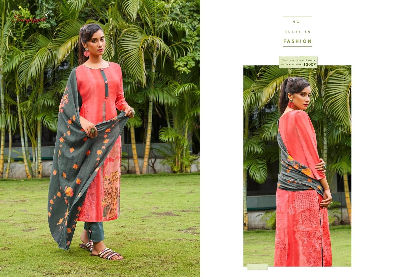 Suryajyoti-Nargis-Cotton-Vol-13-9