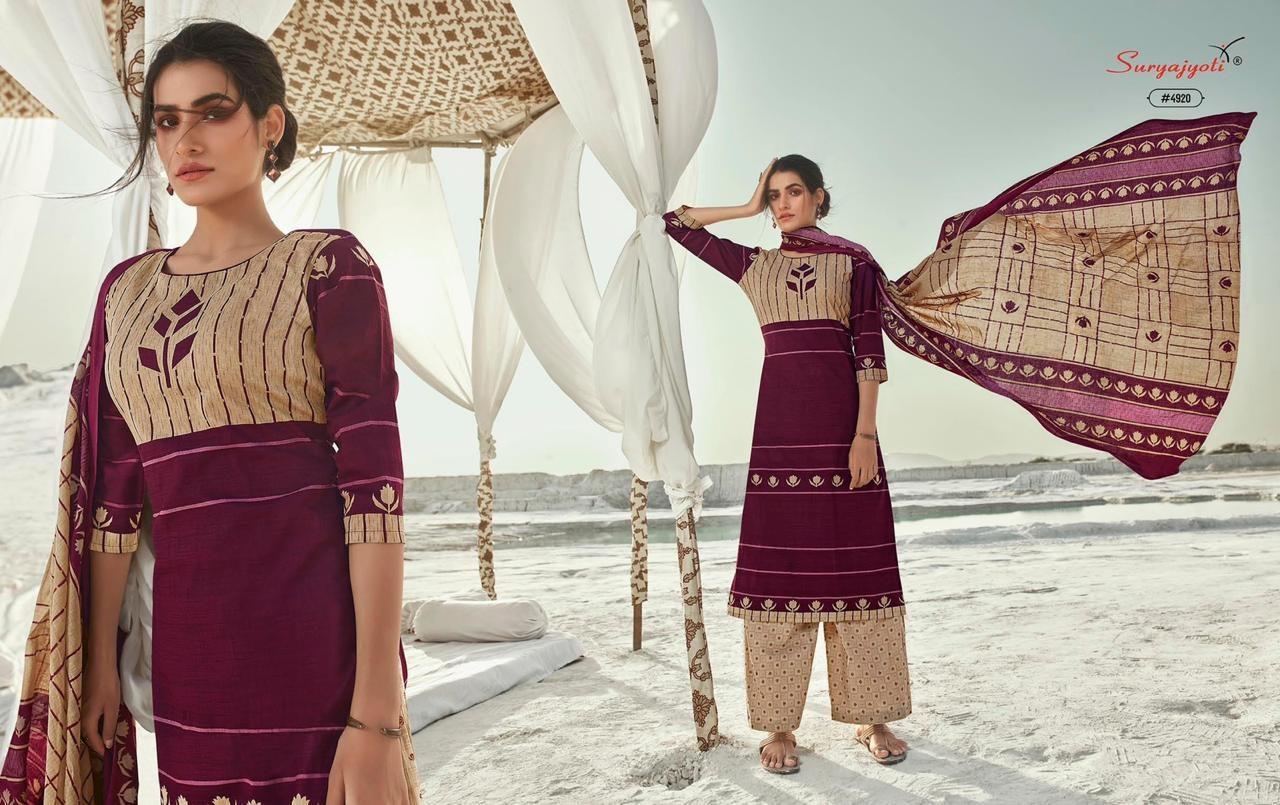 Suryajyoti-Trendy-Cottons-vol-49-19