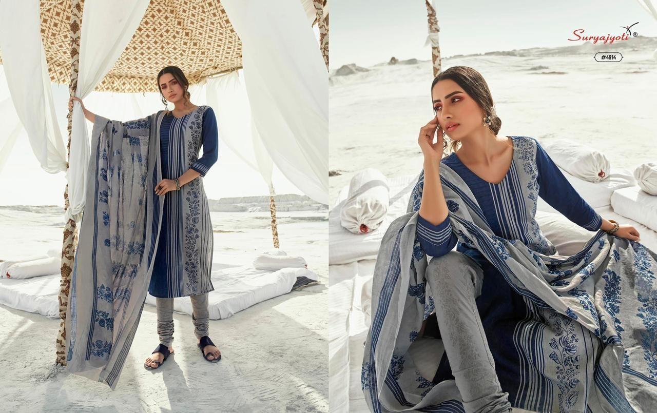 Suryajyoti-Trendy-Cottons-vol-49-2