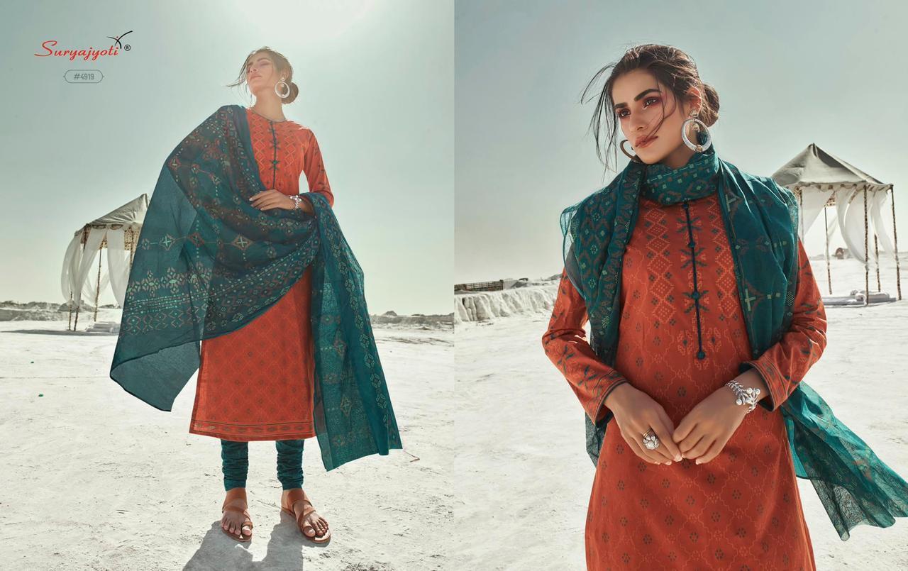 Suryajyoti-Trendy-Cottons-vol-49-20