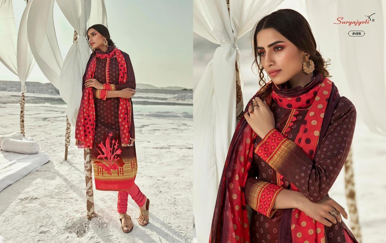 Suryajyoti-Trendy-Cottons-vol-49-22