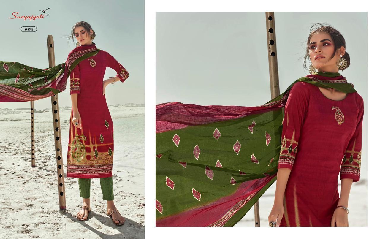 Suryajyoti-Trendy-Cottons-vol-49-3