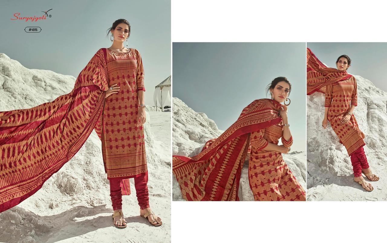 Suryajyoti-Trendy-Cottons-vol-49-4
