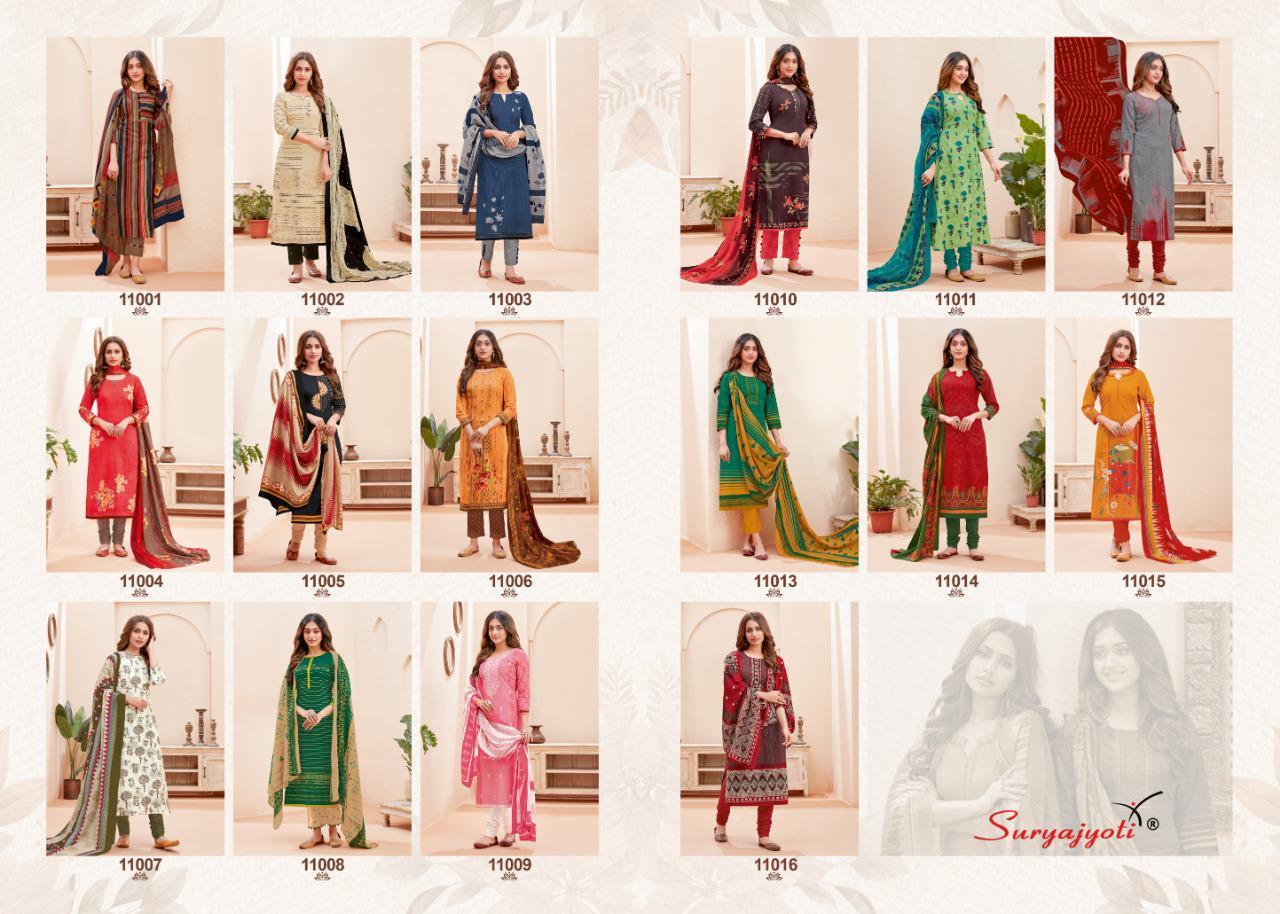 Suryajyoti-Zion-Cotton-Vol-11-14