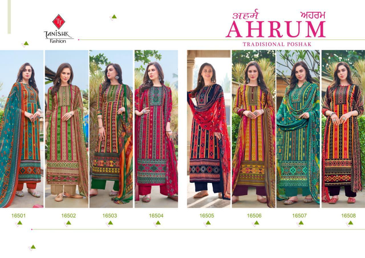 RSF-Arhum-12