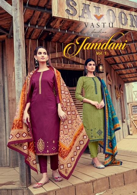 Vastu-Jamdani-Vol-1-1