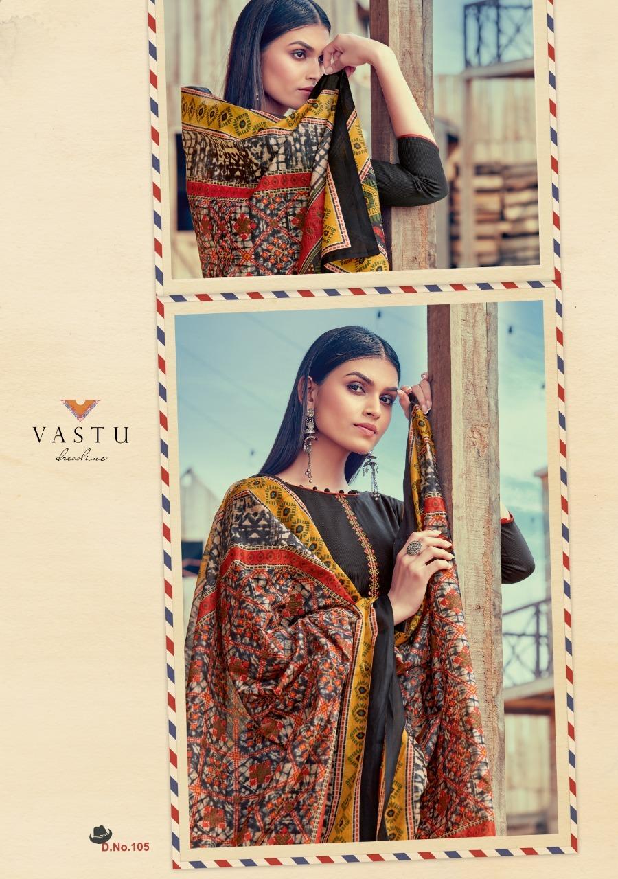 Vastu-Jamdani-Vol-1-13