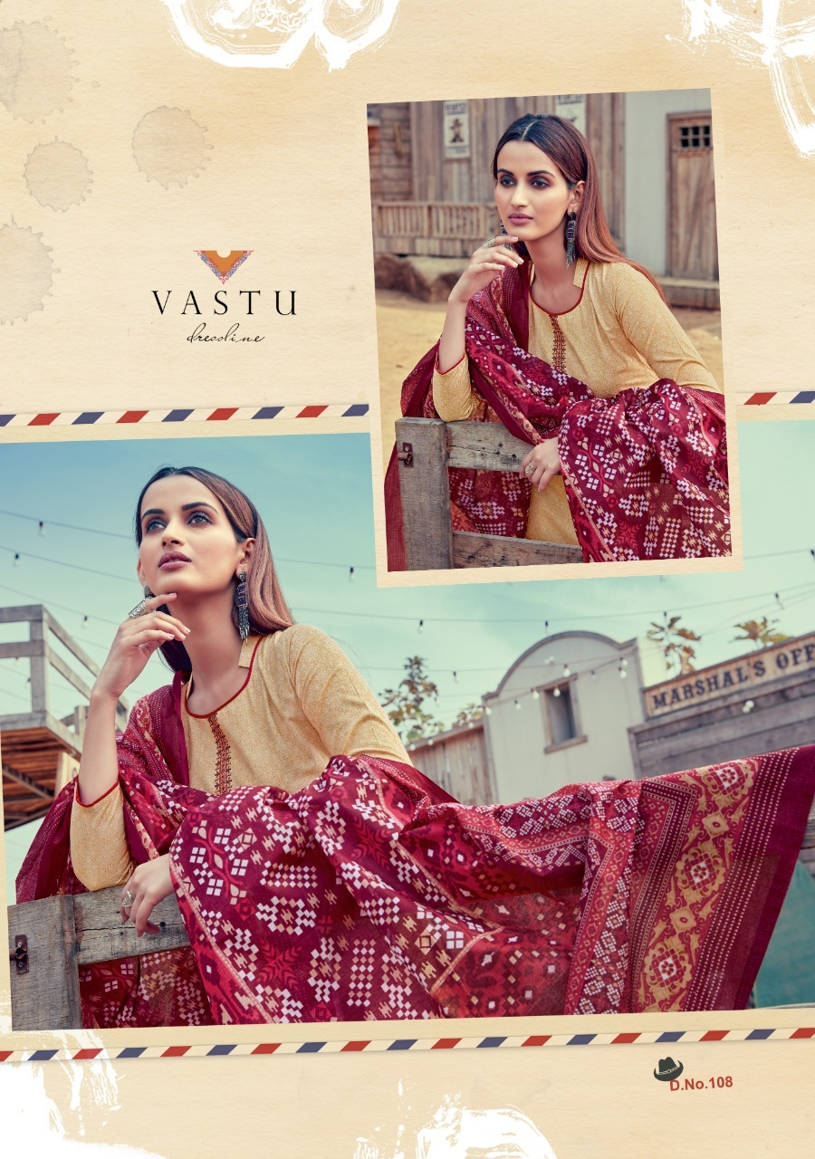 Vastu-Jamdani-Vol-1-14