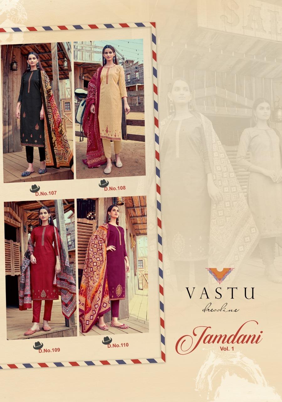 Vastu-Jamdani-Vol-1-18