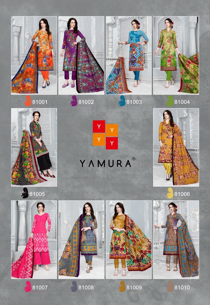 Yamura-Aneeqa-Karachi-Special-15
