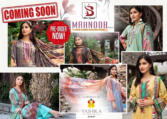 Yashika-Mahnoor-Vol-2-The-Lawn-Collection-2