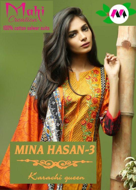 6dccc3cd11 Mahi Mina Hasan vol 3